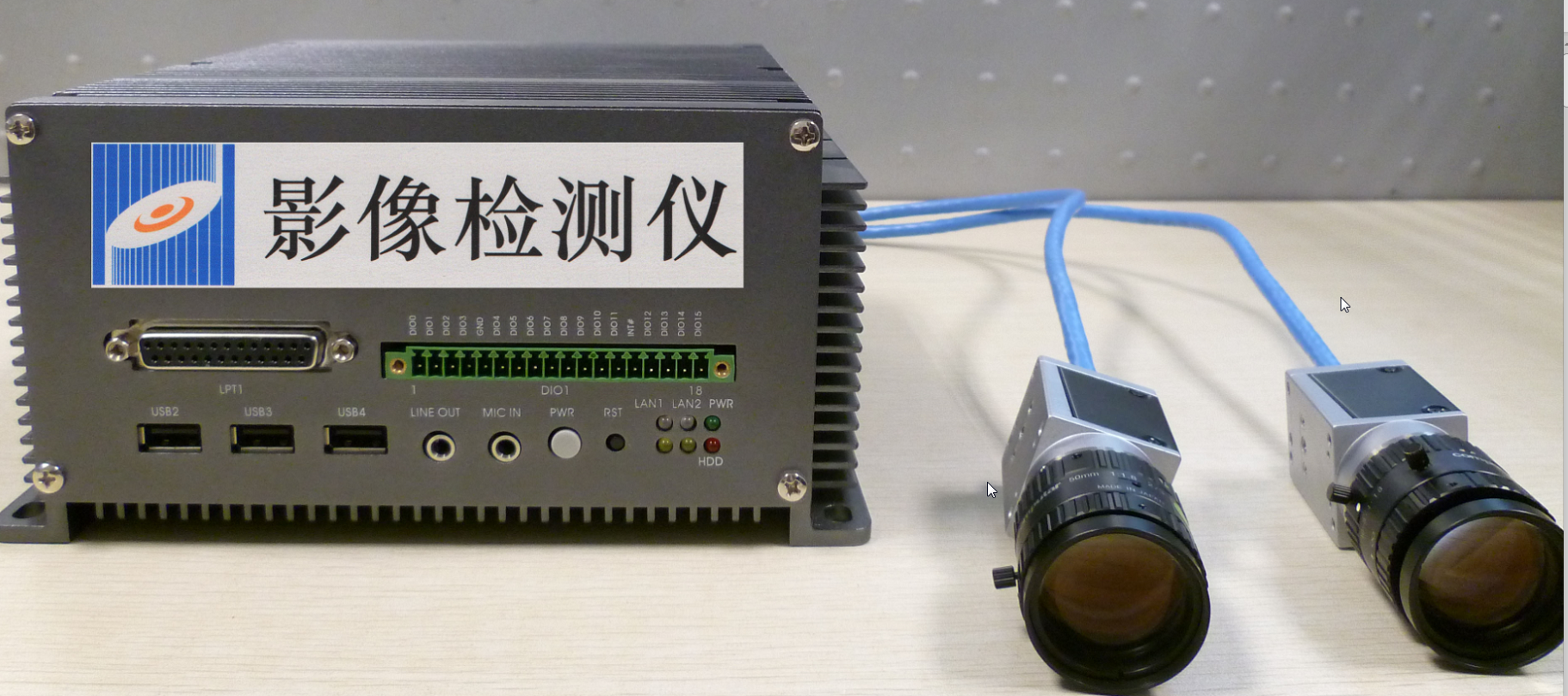 多相机雷竞技raybet系统